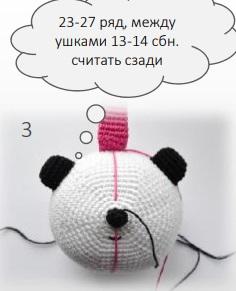 Как связать панду: малышарики