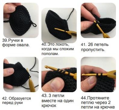 Как связать панду крючком